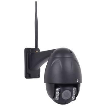530436-1-internet-kamera-ipcam-360-r-fhd-1080-p-oevervakningskamera-foer-stall-hus-gard-kerbl.jpg